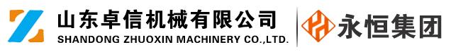 卓信机械logo