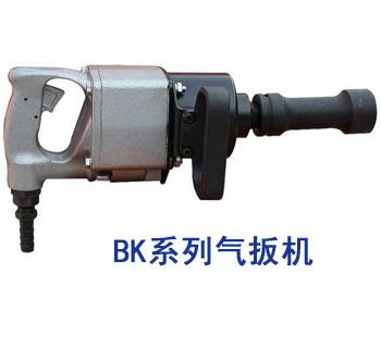 BK56气扳机