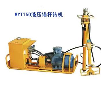 MYT-150/320型液压锚杆钻机