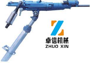 YT24型气腿式凿岩机
