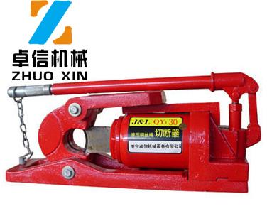 QX48液压钢丝绳切断机