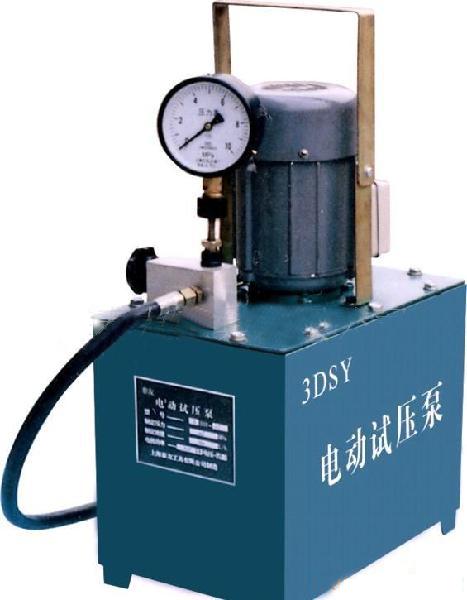 3DSY电动试压泵