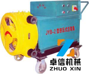 JYB-2型挤压式注浆泵