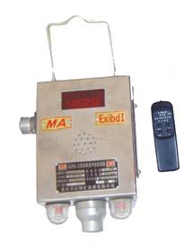 GJB4-2型智能低浓度甲烷传感器