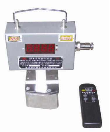 GWF15型风速传感器