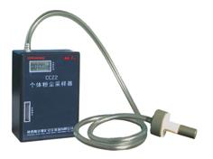 CCZ2型个体粉尘采样器
