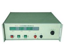 FCC-3型发爆器参数测试仪
