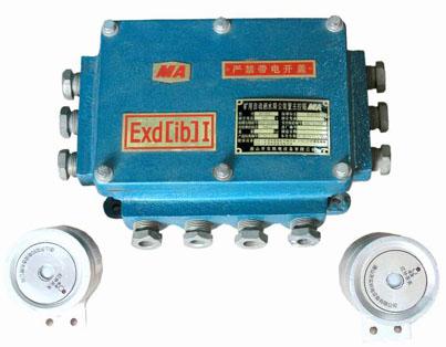 ZP-127Z自动洒水降尘装置