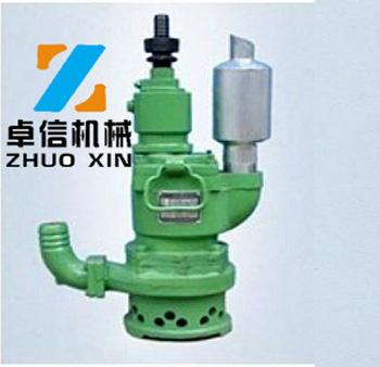 QYW25-45型风动潜水泵