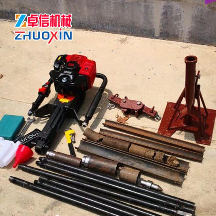 BXZ-1单人背包钻机