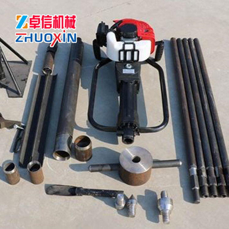 BXZ-2L型立式背包钻机