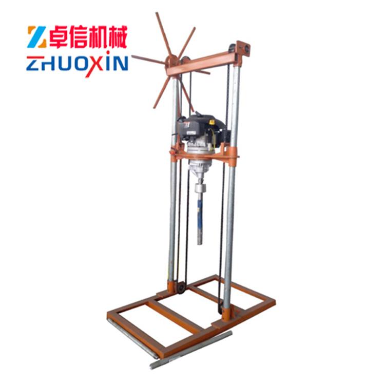 QZ-2A型三相电轻便取样钻机