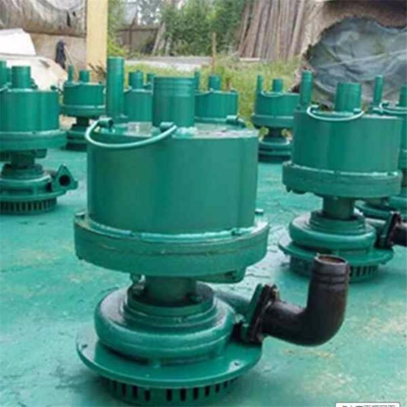 矿用AR-25风动泵、矿用潜水泵风动潜水