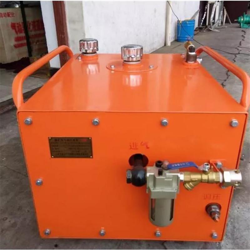 气动注液泵、煤鸿运官网欢迎您气动注液泵ZBQ-7.5/