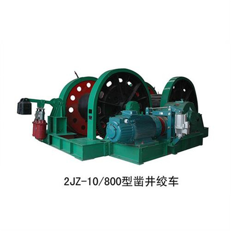 矿用凿井绞、厂家直供JZ-5/400凿井绞车